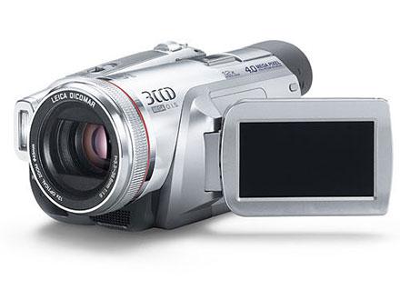 Panasonic's NV-GS500
