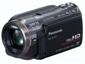 Panasonic HS700