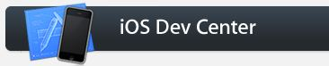 iOS Development Centre